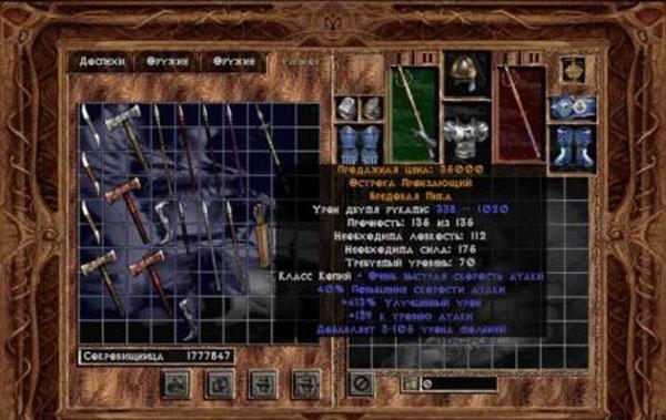 Diablo - Diablo ALL - Форум по играм. уроки по танцам drum. Патч Diablo 2 Lor