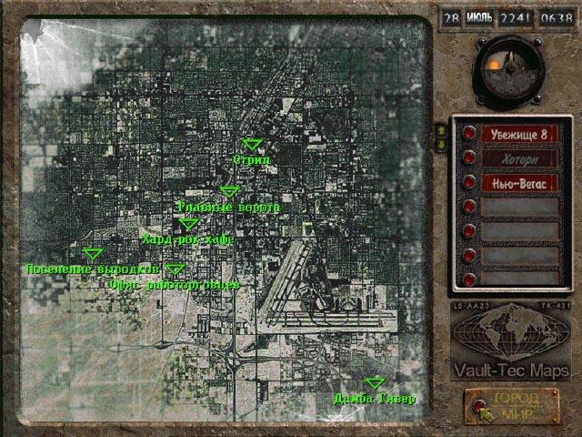 Fallout of Nevada Скачать Бесплатно.